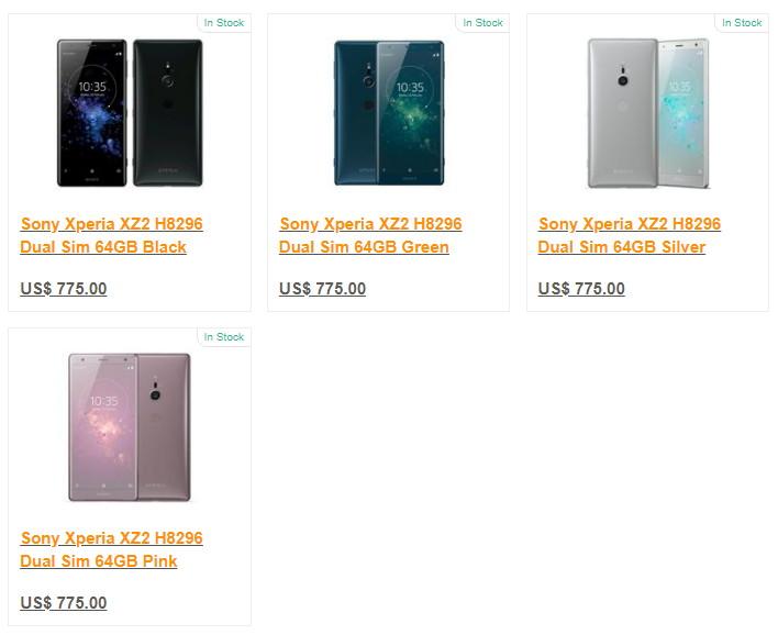「Xperia XZ2」のカラーバリエーションと販売価格