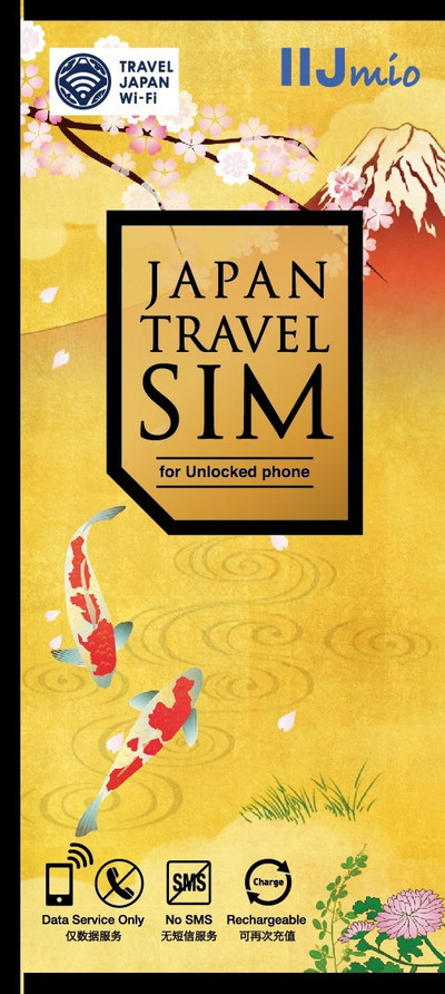 IIJ Japan Travel SIM (1.5GB/30日間)