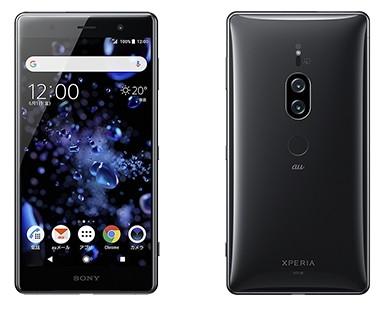 Xperia XZ2 Premium (SOV38)