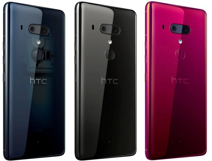 「HTC U12+」カラーバリエーション