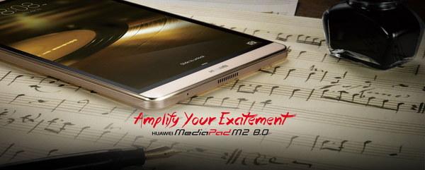 MediaPad M2 8.0