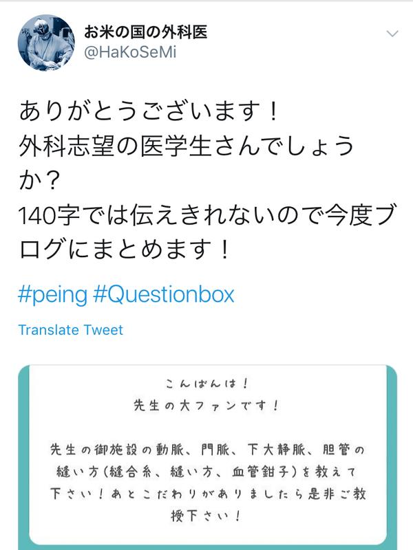 f:id:hakosemi112:20181011000838j:plain