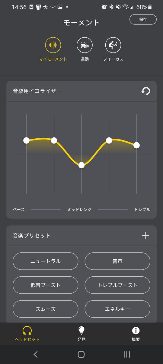 f:id:hakoshikichan:20210805151514p:plain