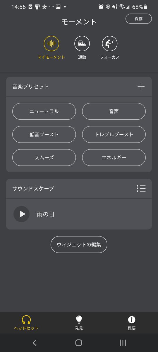 f:id:hakoshikichan:20210805151711p:plain