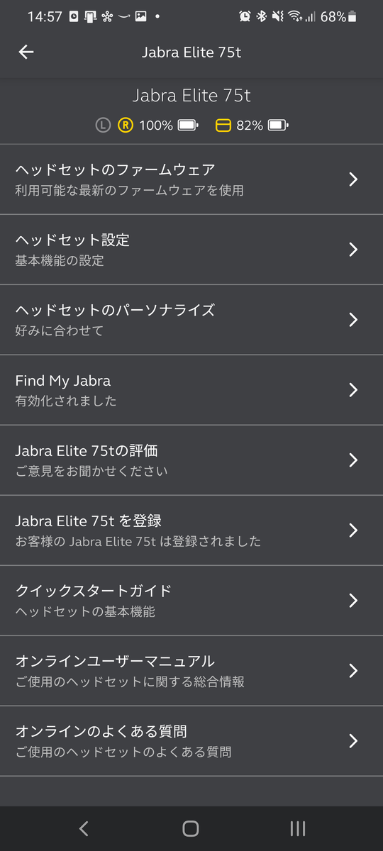 f:id:hakoshikichan:20210805151745p:plain