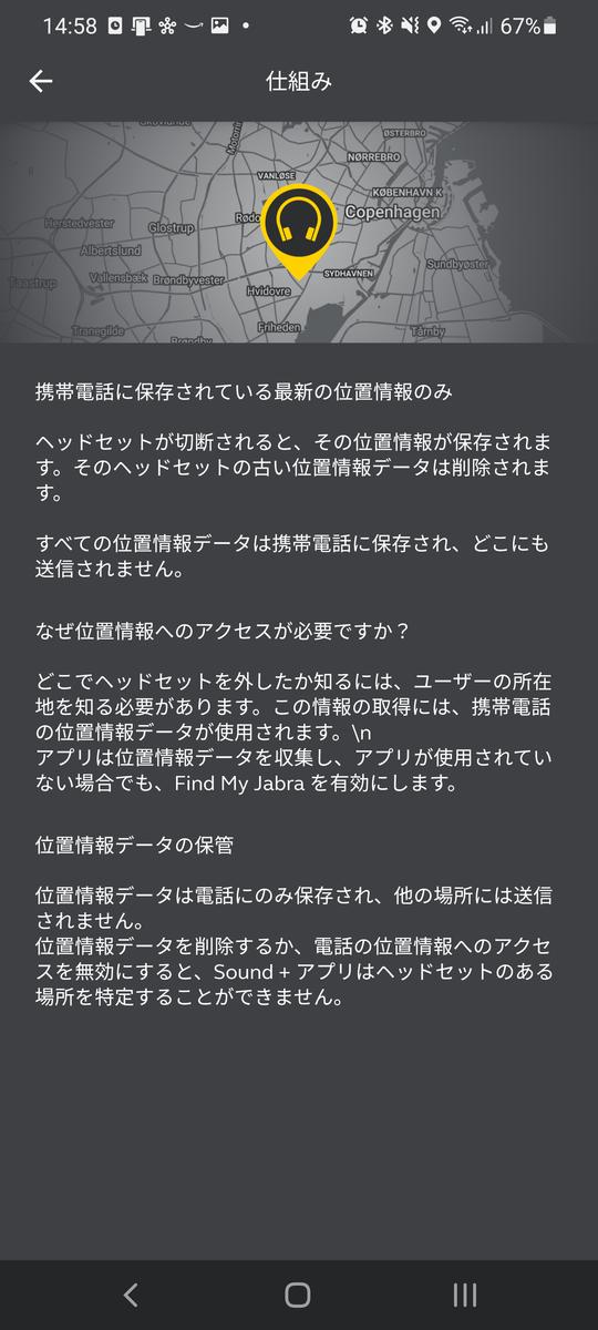 f:id:hakoshikichan:20210805152235p:plain