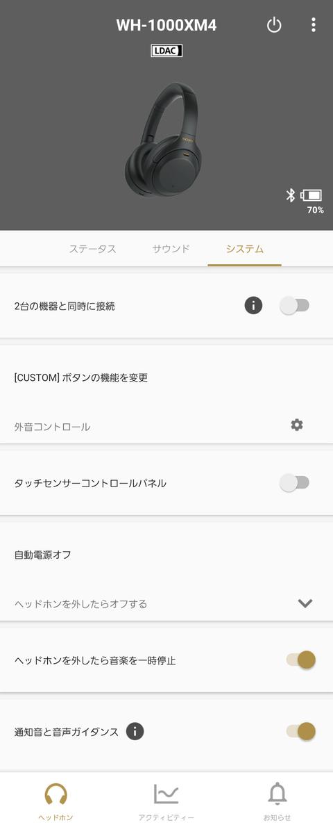 f:id:hakoshikichan:20211023160745p:plain