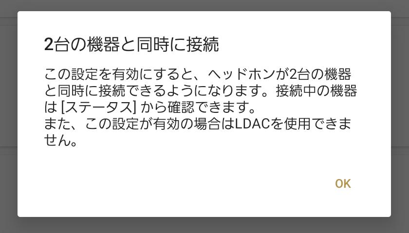 f:id:hakoshikichan:20211023160920p:plain