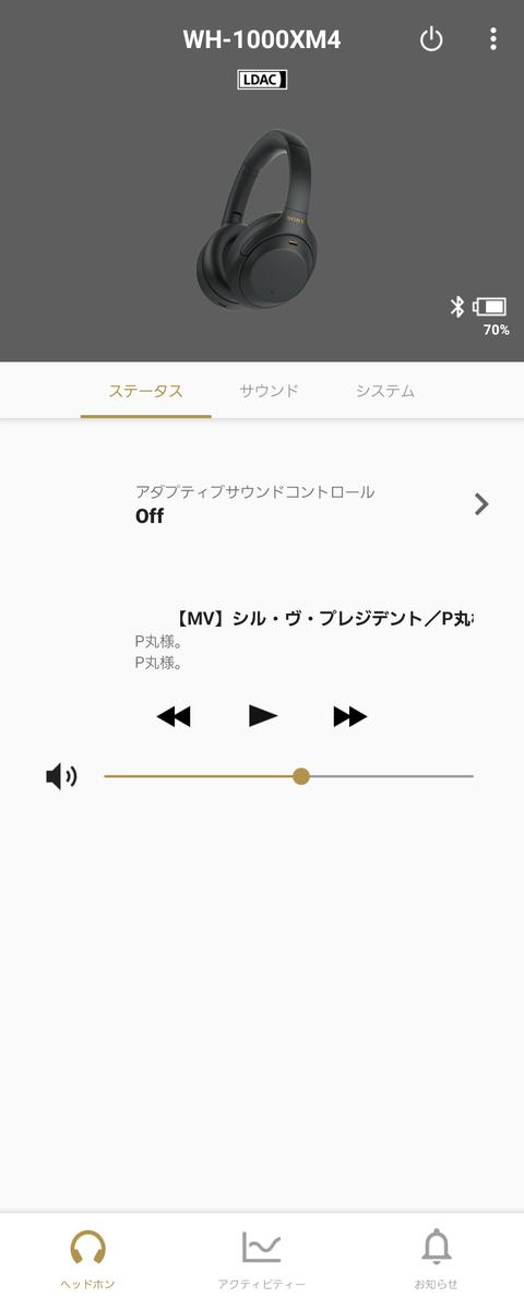 f:id:hakoshikichan:20211023171519p:plain