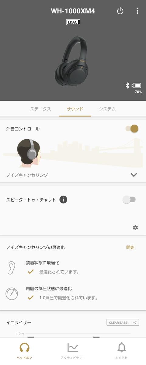 f:id:hakoshikichan:20211023172035p:plain