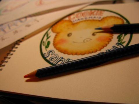 f:id:haku-sai:20110911111016j:image