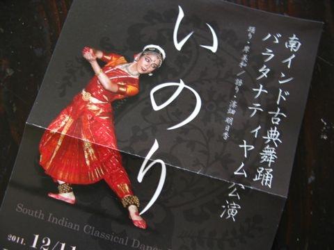 f:id:haku-sai:20111214163006j:image