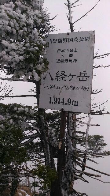 f:id:haku-shiroh:20161128091016j:plain