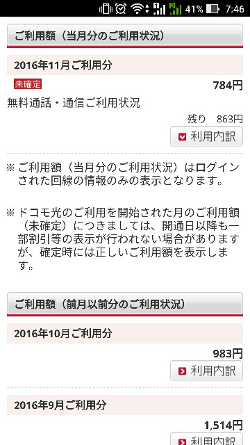 f:id:haku-shiroh:20161201093518j:plain