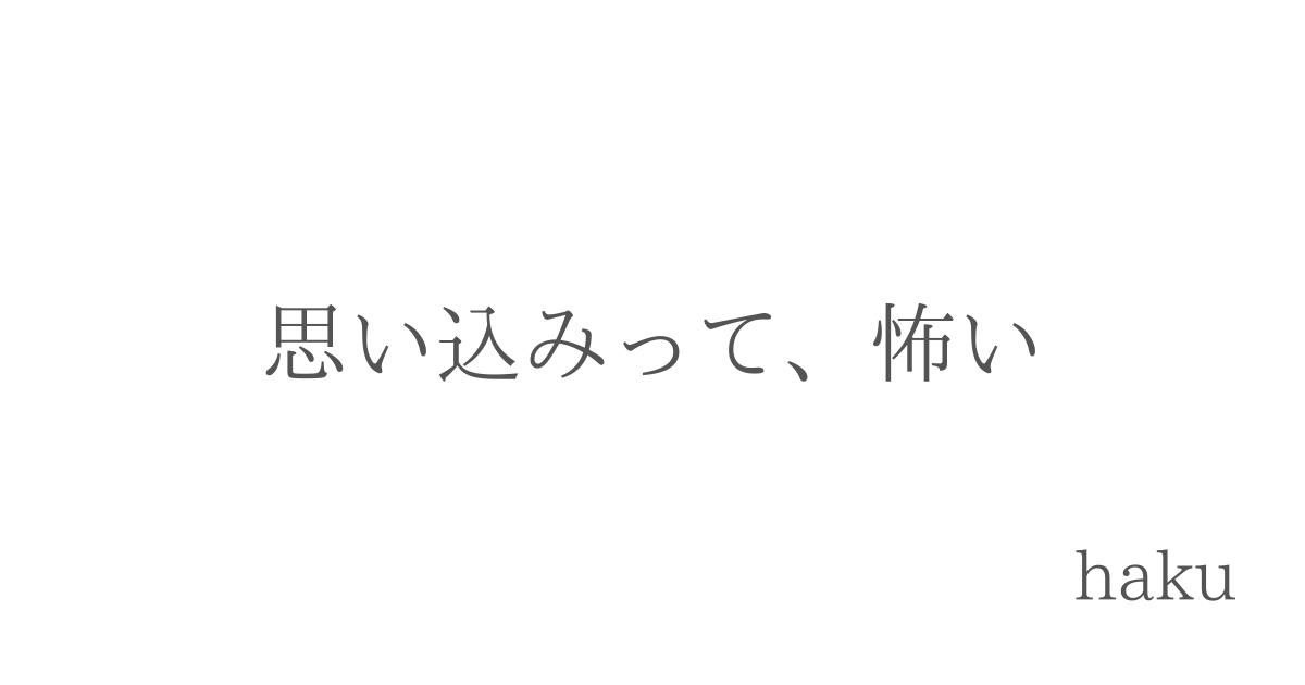 f:id:haku34:20210408221226p:plain