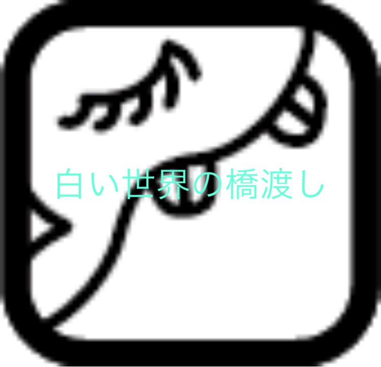 f:id:hakubatan:20200603113309j:plain