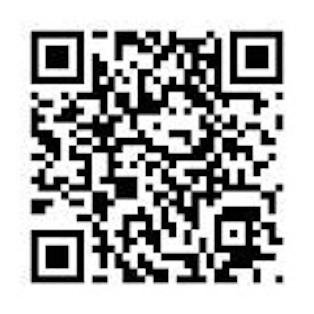 f:id:hakubatan:20210513144134j:image
