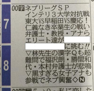 f:id:hakuchume:20161220211536p:plain