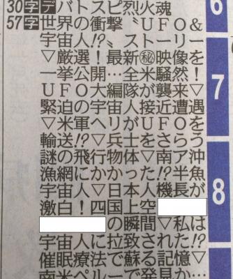 f:id:hakuchume:20161220211552p:plain