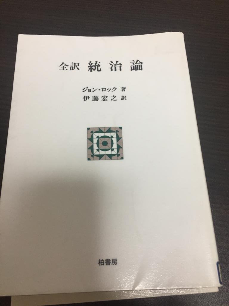 f:id:hakudo2nd:20180210164157j:plain