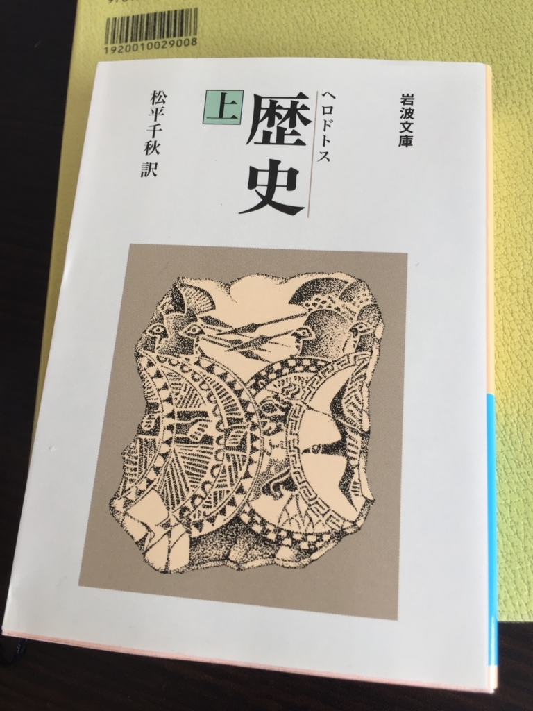 f:id:hakudo2nd:20180225104520j:plain