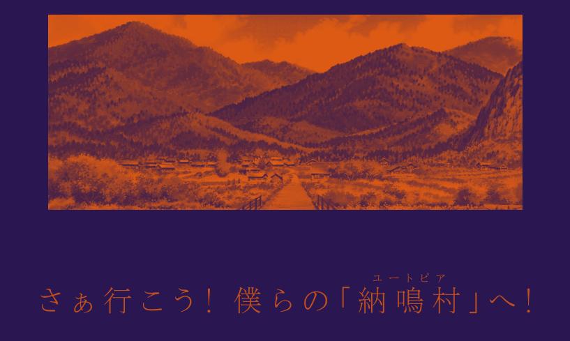f:id:hakueru2:20160626211142p:plain