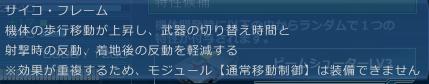 f:id:hakugeki:20170824114823p:plain