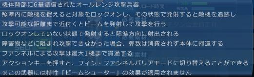 f:id:hakugeki:20170824121446p:plain