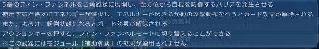 f:id:hakugeki:20170824121544p:plain
