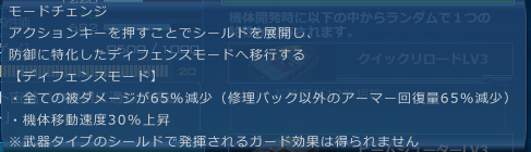 f:id:hakugeki:20171014205243p:plain
