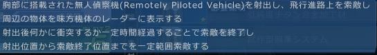 f:id:hakugeki:20171201122528j:plain