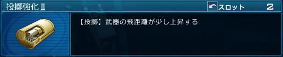 f:id:hakugeki:20180102030245p:plain