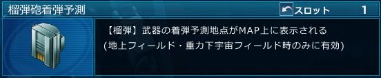 f:id:hakugeki:20180102032950p:plain