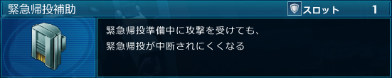 f:id:hakugeki:20180102164619p:plain