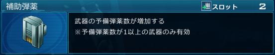 f:id:hakugeki:20180102165625p:plain