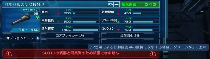 f:id:hakugeki:20180118223249p:plain