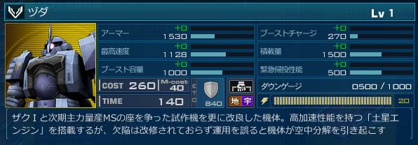 f:id:hakugeki:20180123173746p:plain