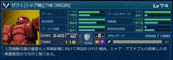 f:id:hakugeki:20180123174639p:plain