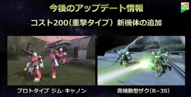 f:id:hakugeki:20180212021427j:plain