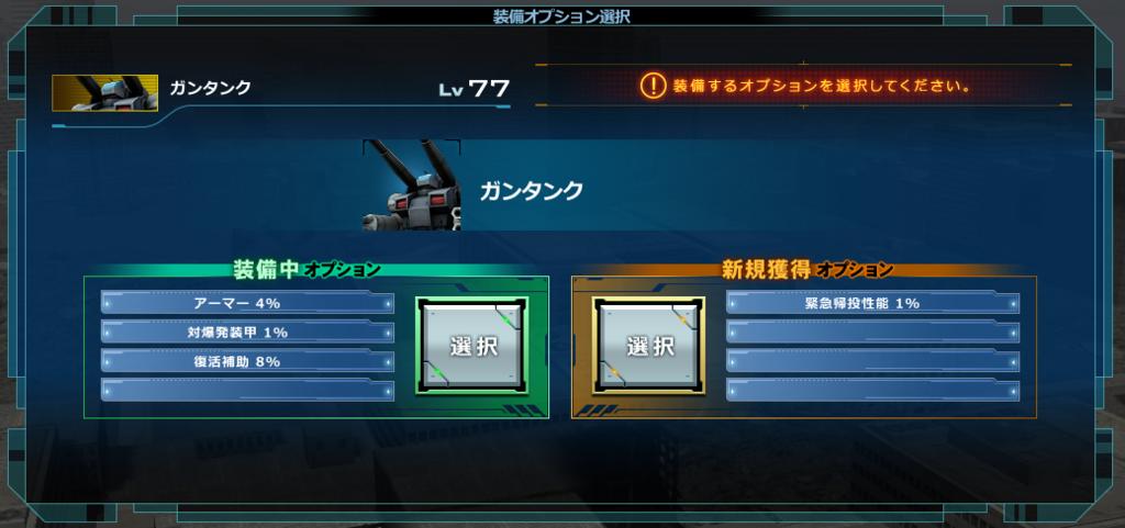 f:id:hakugeki:20180221001118p:plain