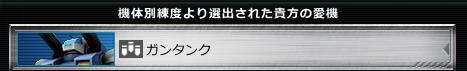 f:id:hakugeki:20180319223031p:plain