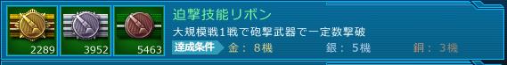 f:id:hakugeki:20180330223005p:plain
