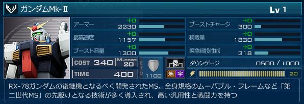f:id:hakugeki:20180403221407p:plain