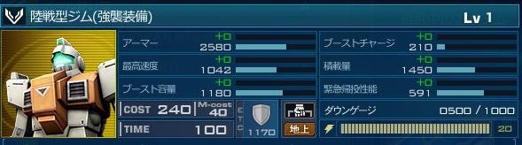 f:id:hakugeki:20181029114816p:plain