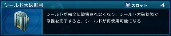 f:id:hakugeki:20181111183936p:plain
