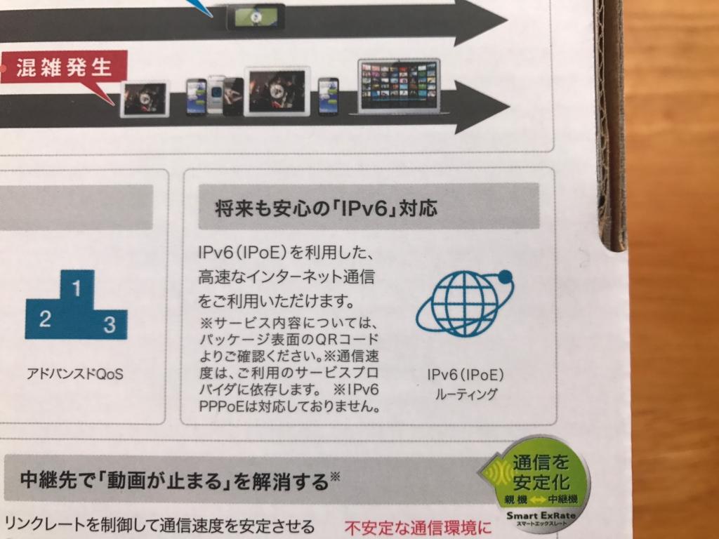 f:id:hakuhou-src:20170403073244j:plain