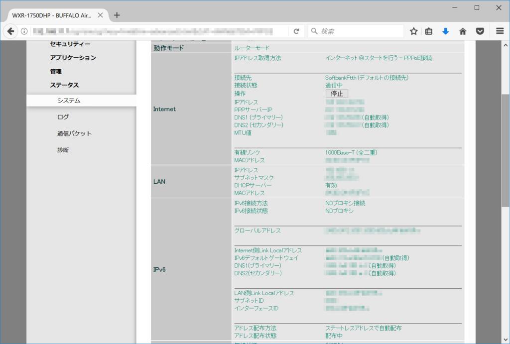 f:id:hakuhou-src:20170403170043j:plain