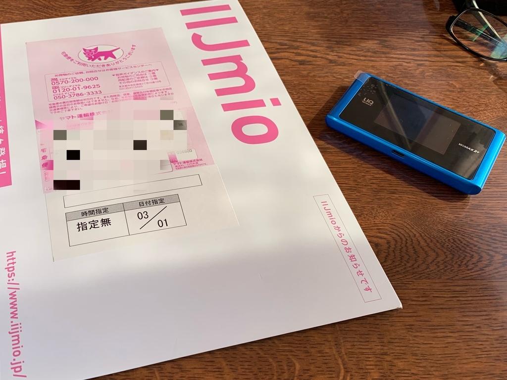 f:id:hakuhou-src:20190303105839j:plain