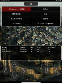 f:id:hakuhou-src:20210105165921j:plain