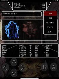 f:id:hakuhou-src:20210105170004j:plain